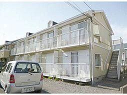 東京都日野市南平4丁目の賃貸アパートの外観