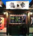 周辺,1DK,面積30m2,賃料4.0万円,JR久大本線 御井駅 徒歩8分,JR久大本線 久留米大学前駅 徒歩19分,福岡県久留米市御井旗崎5丁目7-19