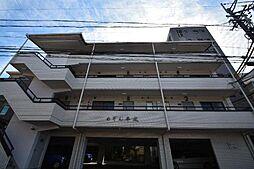 めぞん平成[2階]の外観