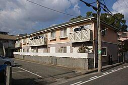 兵庫県西宮市上葭原町の賃貸アパートの外観