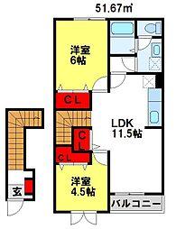 プロスペールII[2階]の間取り