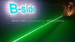 B-side(ビーサイド)
