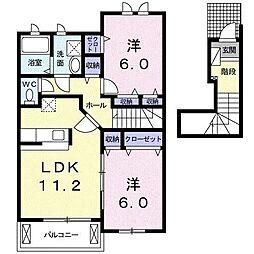 インクルードピュア・II[2階]の間取り