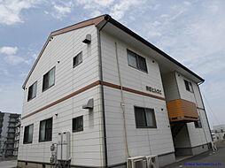 新町ヒルズ A棟[2階]の外観