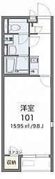 レオネクストKAZUMI[2階]の間取り