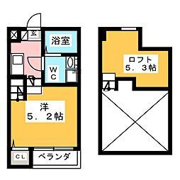 浄心駅 4.9万円