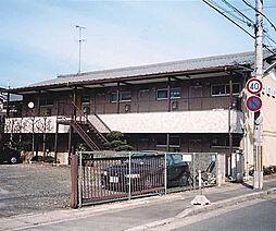 京都府京都市北区上賀茂豊田町の賃貸アパートの外観