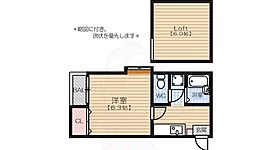 【敷金礼金0円!】ポラリス姪浜南-N
