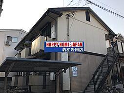若江岩田駅徒歩4分 クレール・タカシマ[203号室]の外観