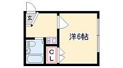 山陽網干駅 2.8万円