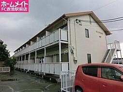 愛知県日進市浅田平子3丁目の賃貸アパートの外観