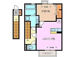 アヴニールマルシェA棟[2階]の間取り