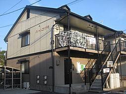 クレールニシヤマ[102号室]の外観