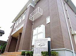 広島県広島市安佐南区伴東8丁目の賃貸アパートの外観