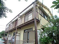 兵庫県神戸市東灘区住吉山手3丁目の賃貸アパートの外観