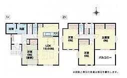 都賀駅 2,990万円