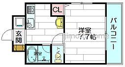 ヴァンクリーフ[2階]の間取り