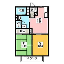 ヴィヴレ A棟[2階]の間取り