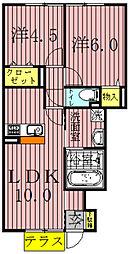 クライノモー1・2[1階]の間取り