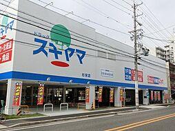 Loft6志賀本通[1階]の外観