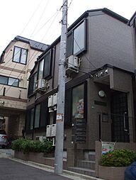 中野駅 4.9万円