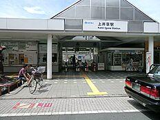 西部新宿線 上井草駅