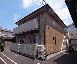 京都府京都市伏見区深草下川原町の賃貸アパートの外観