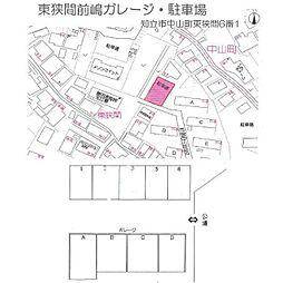 三河知立駅 0.5万円