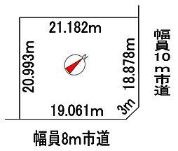 函館本線 旭川駅 バス40分 春光台3条9丁目下車 徒歩5分