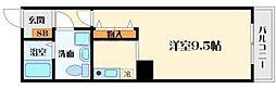 サングレートESAKAII[2階]の間取り