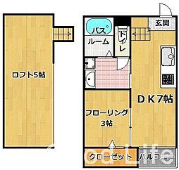34倶楽部ハウス[2階]の間取り