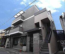 京都府京都市北区大将軍東鷹司町の賃貸マンションの外観