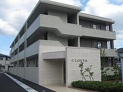クローバー[1階]の外観