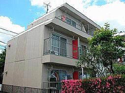 東京都調布市西つつじケ丘1丁目の賃貸アパートの外観