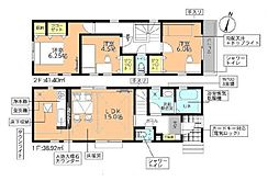 八潮駅 3,780万円
