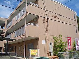 バルビゾン[3階]の外観
