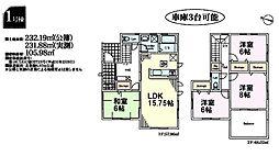 八街駅 1,990万円