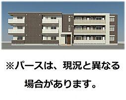 櫛原駅 6.4万円