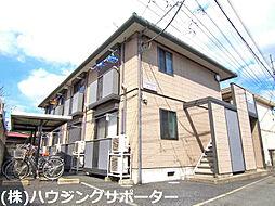 東京都八王子市暁町1丁目の賃貸アパートの外観