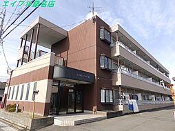 三重県桑名市大字大福の賃貸マンションの外観