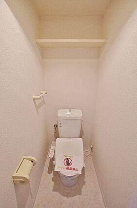 トイレは、快適...