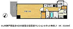 アドバンス神戸ラフィナート[3階]の間取り