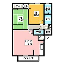 みやび[2階]の間取り