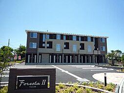 フォレスタII B[1階]の外観