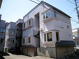 西線11条駅 1.8万円