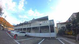 グリーンハイツカワムラ[1階]の外観