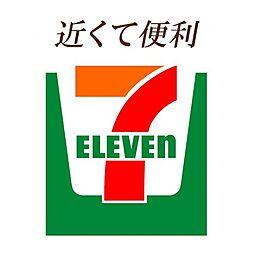 コンビニエンスストアセブン-イレブン 大阪立売堀3丁目店まで116m