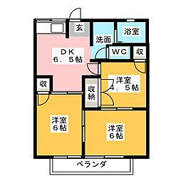 ハイネス焼山 A棟[2階]の間取り