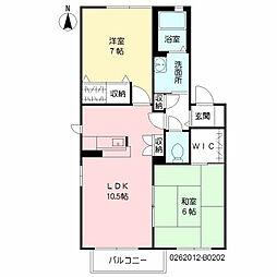 ロイヤルパレス本城 B棟[2階]の間取り