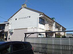 メゾンれんげ台[2階]の外観